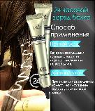 Ночная кератиновая сыворотка для волос La´dor Sleeping Clinic Ampoule, фото 2
