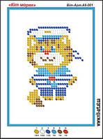 Кіт моряк
