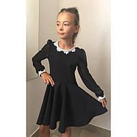 Платье школьное с шифоновым рукавом