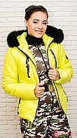Женский зимний лыжный костюм, куртка и полукомбинезон Airos