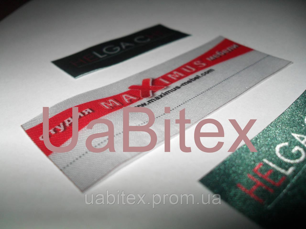 Изготовление бирок на одежду - UaBitex в Харькове