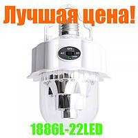 Фонарь лампа аккумуляторна Yajia-Luxury 1886 L, 22LED, цоколь E27