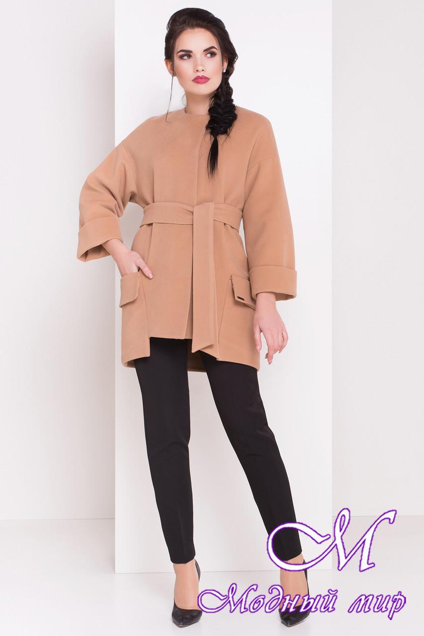a2aa01ba337 Женское модное осеннее пальто бежевого цвета (р. S