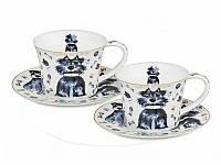 Набор чайный  керамический 2 кружки 2 блюдца Собака 400 мл Новогодняя коллекция 924-045