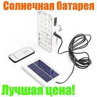 Фонарь лампа аккумуляторная Yajia-Luxury 9817, 24SMD, солнечная батарея, пульт Д/У