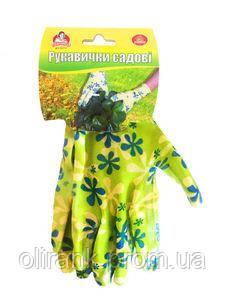 "Перчатки садовые  1 пара  XL(60уп/ящ) TM ""Помічниця"""