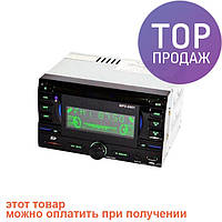 Автомагнитола MP3 USB AUX FM 9901 2DIN с евро разъемом / аксессуары для авто