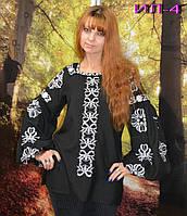 Вышитая женская блузка в стиле Бохо.