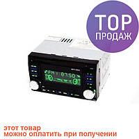 Автомагнитола MP3 USB AUX FM 9902 2DIN с евро разъемом / аксессуары для авто
