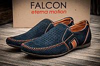 Мокасины мужские Falcon синие, натуральная замша. Летние.