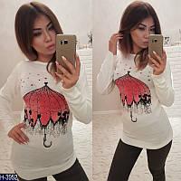 Женский белый свитер с рисунком и бусинками. Арт-12309