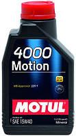 Масло моторное MOTUL 4000 MOTION SAE 15W40 (1L)