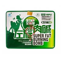30 капсул курс на 1 мес  оригинальные капсулы для похудения зеленая Бомба