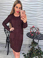 Женское красивое теплое платье с карманами (3 цвета)