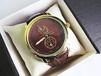 Часы мужские 7053 gold