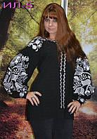 Чёрная вышитая блузка Бохо.
