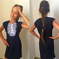 """Платье школьное """"Жабо"""""""