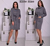 Серое платье по колено трехнитка с длинным рукавом карманами воротник-хомут