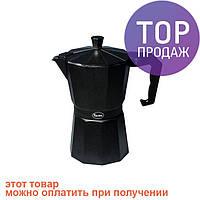 Гейзерная кофеварка 300мл 6 чашек Con Brio CB6406 Black / прибор для приготовления кофе