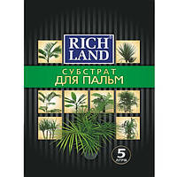Субстрат Rich Land для пальм 5 л