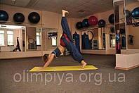 Дистанционные курсы инструкторов по Йоге