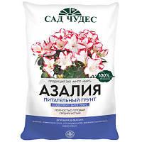 Грунт Сад чудес Азалия 2.5 л