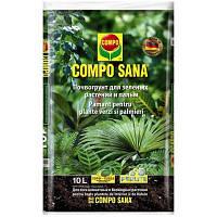 Грунт Compo для зеленых растений и пальм 10 л