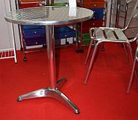 Стол ALT-6020 алюминиевый круглая столешница из полированной нержавеющей стали для летних открытых площадок