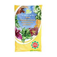 Субстрат для декоративно-лиственных растений Florio 20 л