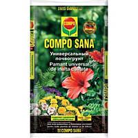 Грунт Compo Sana универсальный 10 л