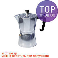 Гейзерная кофеварка 450мл 9 чашек Con Brio CB6109 Silver / прибор для приготовления кофе