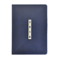 Ежедневник датированный Buromax 2018 MEANDER А5 (BM.2116-02)