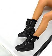 Зимние ботинки с меховой опушкой, Натуральная кожа- Сатин, мех под мутон, цвет - ЧЁРНЫЙ