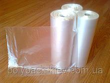 Пакет в рулоні без ручок 26*40 см фасувальний 1000 шт рулон, міцні фасувальні поліетиленові пакети в рулонах