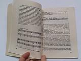 """М.Друскин """"Фортепьянные концерты Бетховена"""". Музгиз. 1959 год, фото 4"""