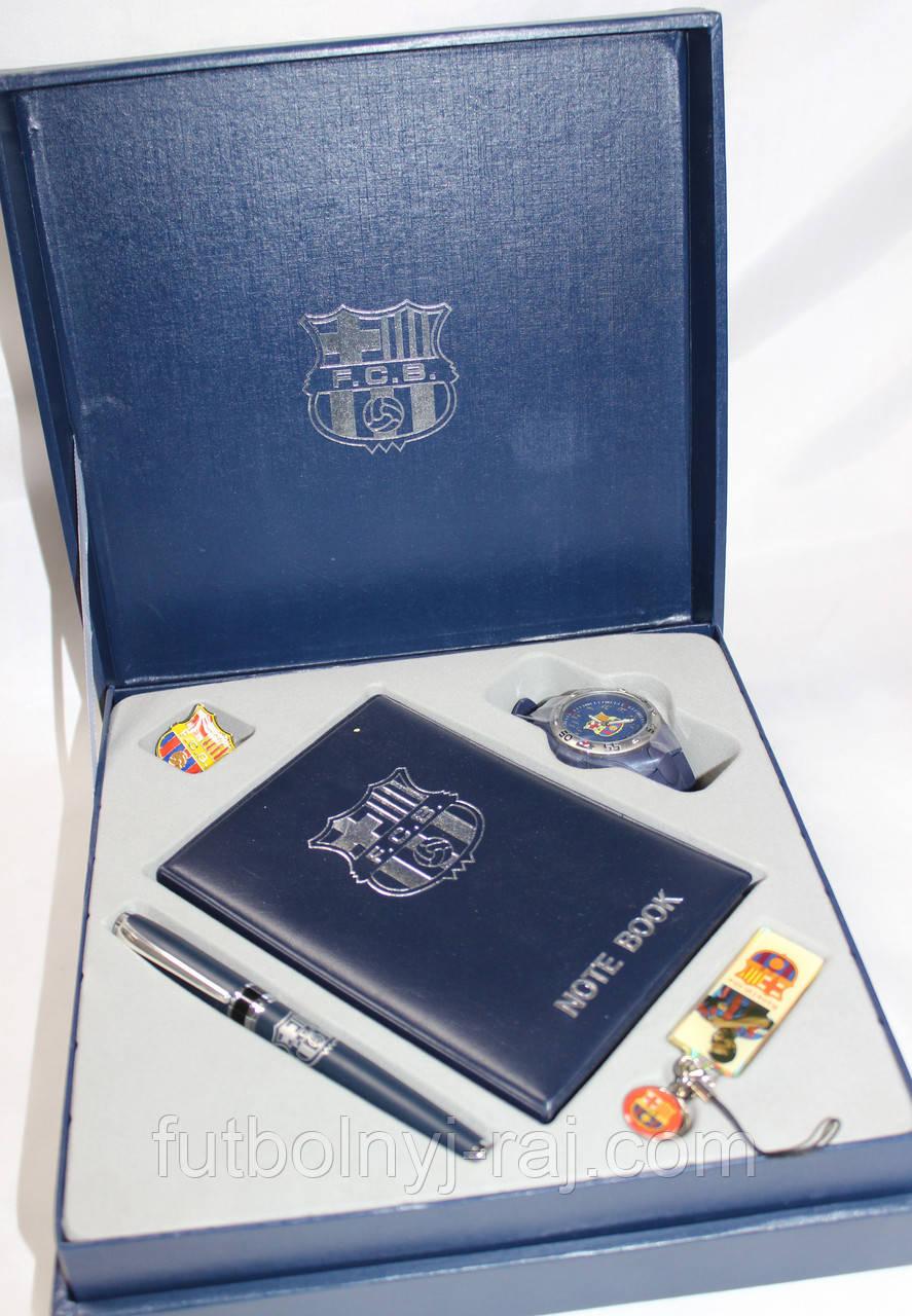 Подарунковий набір з символікою FC Barcelona