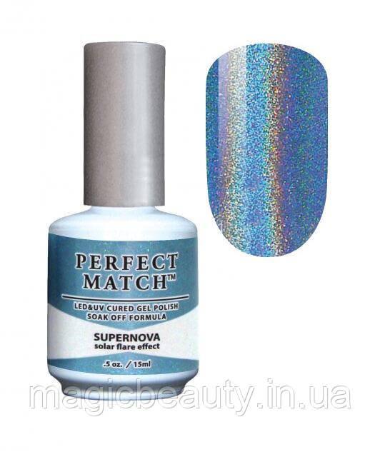 Гель-лак Lechat Perfect Match Supernova 06 - голографик голубой