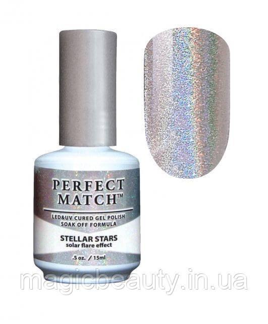 Гель-лак Lechat Perfect Match Stellar Stars 05 - голографик серебряный