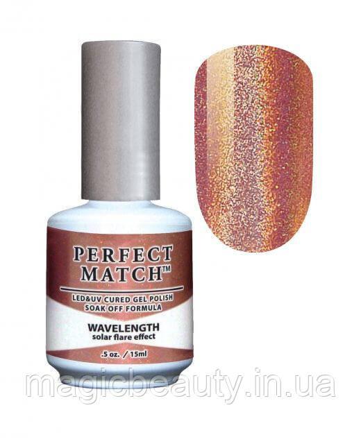 Гель-лак Lechat Perfect Match Wavelength 04 - голографик бронзовый
