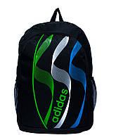 """Рюкзак спортивный """"Adidas 3-STRIPES POWER"""" (45x30x12 см) - прямой поставщик Одесса 7км"""