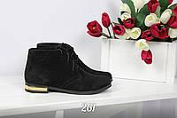 Только 38, 39, 40 размер! Ботиночки демисезонные на шнурках и байке