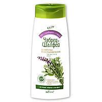 Шампунь-восстановление «Чабрец и Шалфей» для всех типов волос На отварах трав