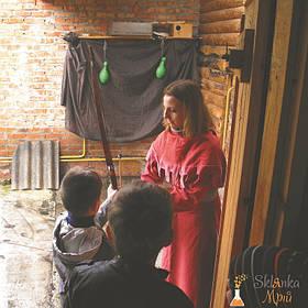 Квест Лето в амулете для Максима 8 лет 3
