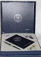 Набор подарочный с символикой FC Chelsea