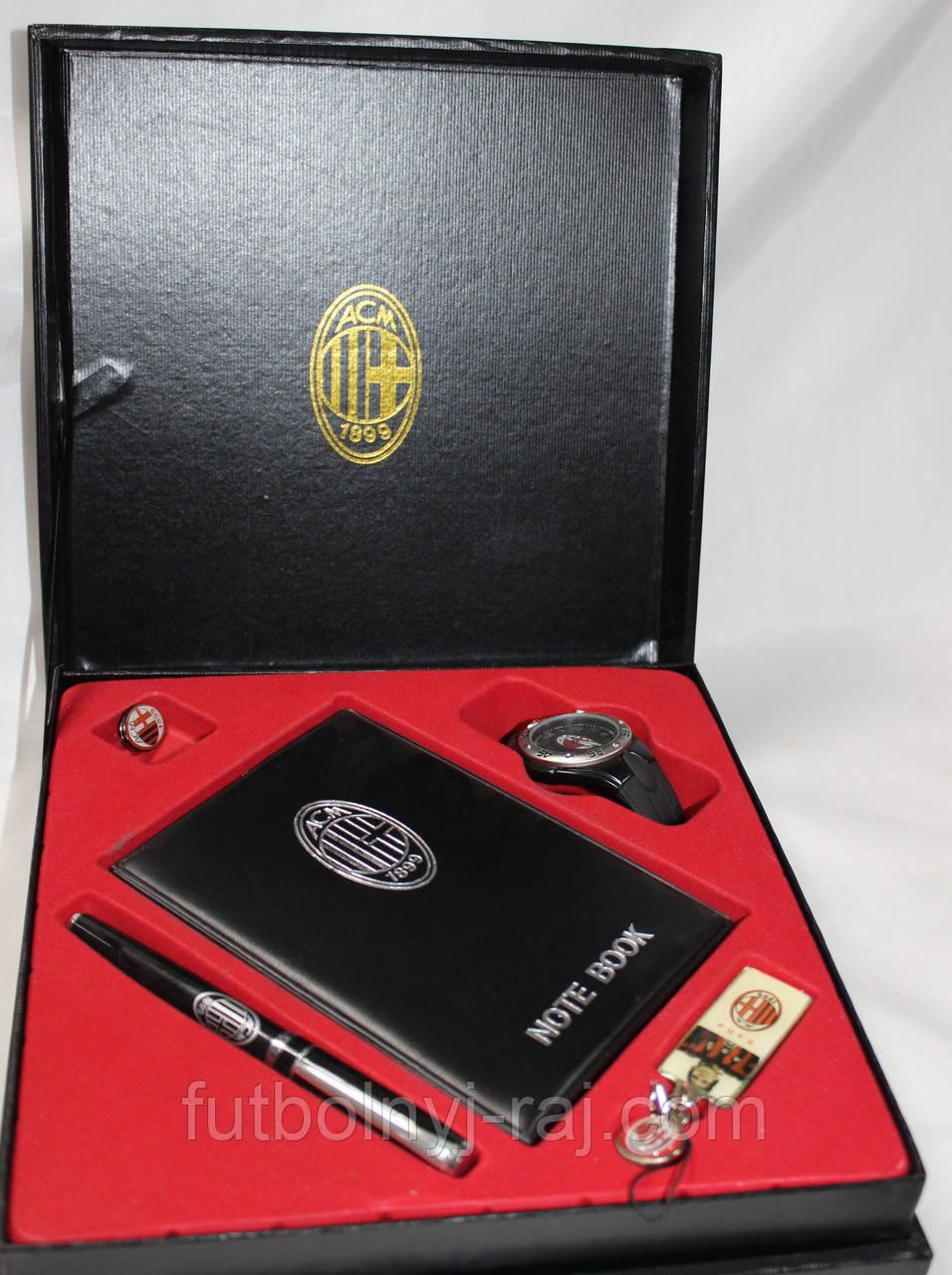 Подарунковий набір з символікою FC Milan