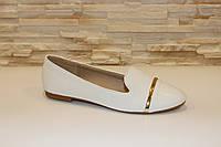 Туфли лоферы женские белые Т390 р 36 37