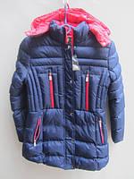 Куртка детская зимняя утепленная на меху 140-164 см.
