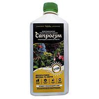 Биостимулятор Сапрогум декоративные деревья и цветы 0.25 л