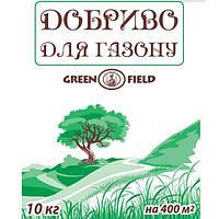 Удобрение Green Field для газонов 10 кг