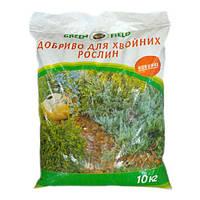 Удобрение для хвойных растений Green Filed 10 кг